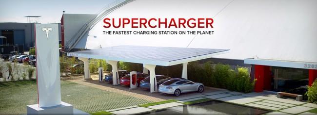 Зарядная станция Supercharger