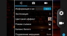 ZTE_V809_camera_01