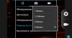 ZTE_V809_camera_03