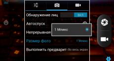 ZTE_V809_camera_04