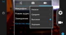 ZTE_V809_camera_05