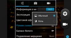 ZTE_V809_camera_07