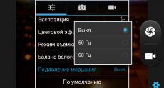 ZTE_V809_camera_08