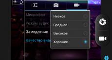 ZTE_V809_camera_09