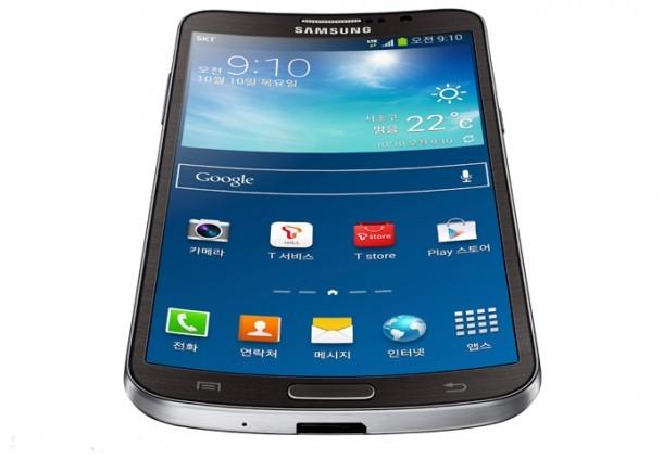 Samsung Galaxy Round – первый в мире смартфон с изогнутым экраном