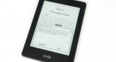 Amazon_Kindle_New_Paperwhite_2013 (31)