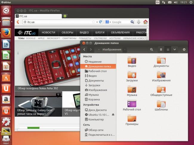 Веб-браузер Firefox и файловый менеджер Nautilus