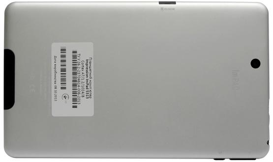 Impression представляет в Украине тонкий и легкий планшет ImPAD 5313