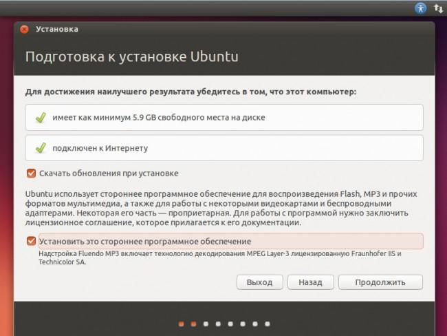 Мастер установки Ubuntu