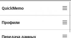 Screenshot_2013-09-18-09-39-33