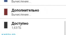 Screenshot_2013-09-20-23-57-271 (2)