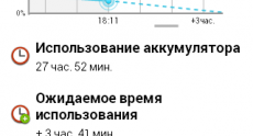 Screenshot_2013-09-20-23-57-271 (21)