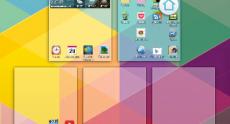 Screenshot_2013-09-20-23-57-271 (38)