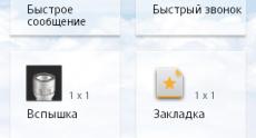 Screenshot_2013-09-20-23-57-271 (46)