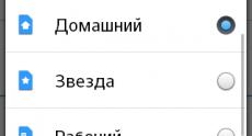 Screenshot_2013-09-20-23-57-271 (56)