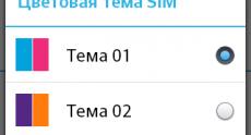 Screenshot_2013-09-20-23-57-271 (57)