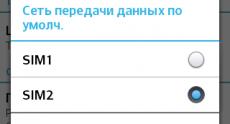 Screenshot_2013-09-20-23-57-271 (58)