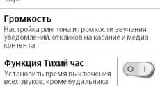 Screenshot_2013-09-20-23-57-271 (64)