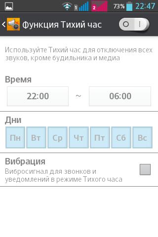 Screenshot_2013-09-20-23-57-271 (65)