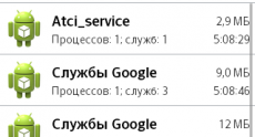 Screenshot_2013-09-20-23-57-271 (71)