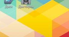 Screenshot_2013-09-20-23-57-271 (78)