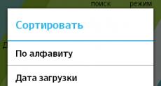 Screenshot_2013-09-20-23-57-271 (81)