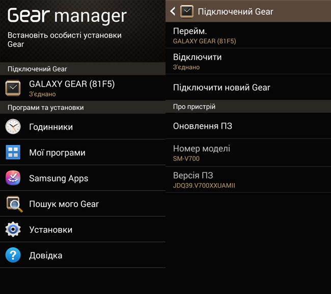Screenshot_2013-10-15-11-17-24
