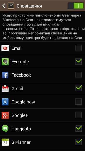 Screenshot_2013-10-15-11-57-22