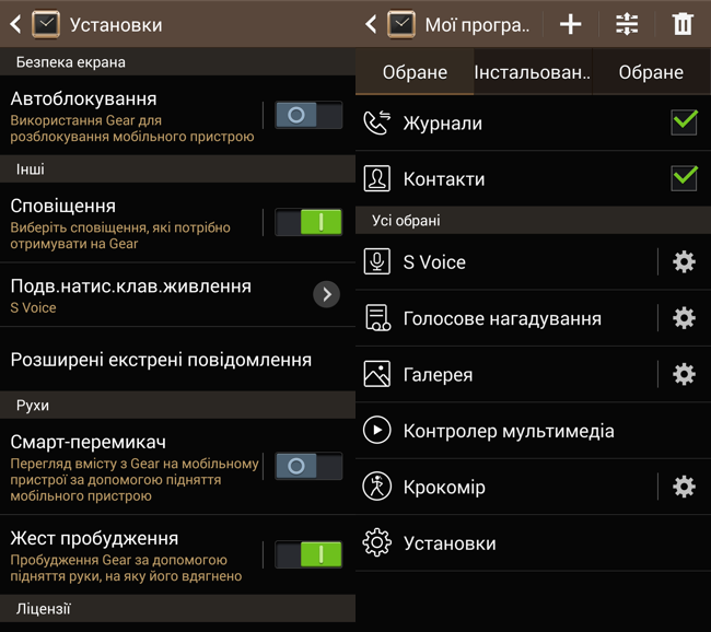 Screenshot_2013-10-15-12-14-00