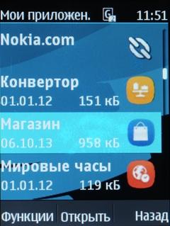 Обзор телефона Nokia Asha 206 Dual SIM