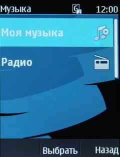 музыка_1