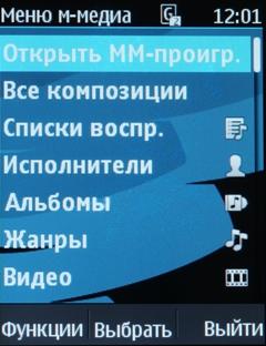 музыка_2