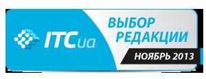 nov-300x115-editors-choice-transparent