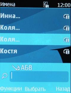 тел_кн_2