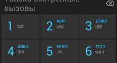 ALCATEL ONE TOUCH Hero Screenshots 05