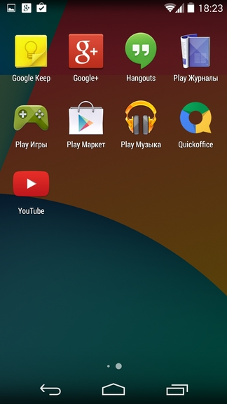 Android 4.4 Screenshots 19