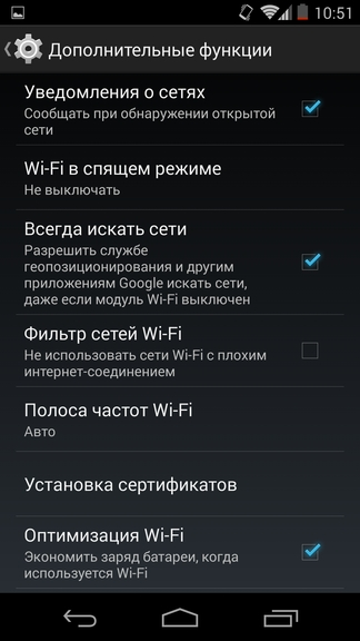 Android 4.4 Screenshots 88