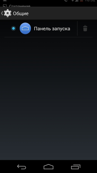 Android 4.4 Screenshots 92