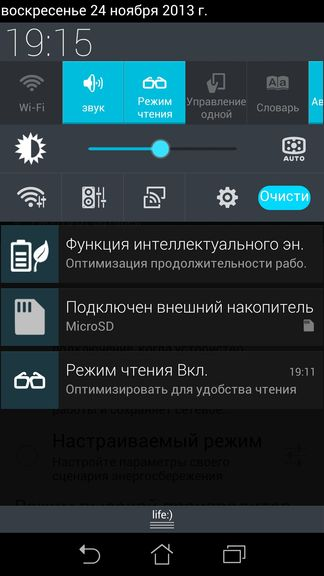Asus Fonepad Note 6 screenshots 01