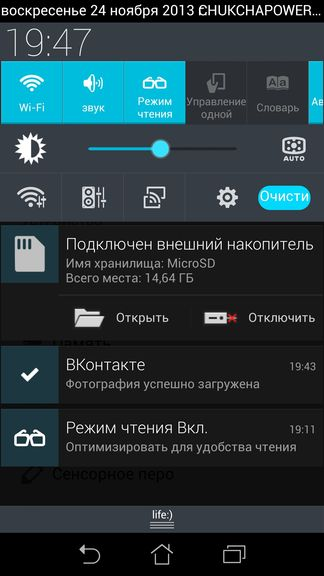 Asus Fonepad Note 6 screenshots 02