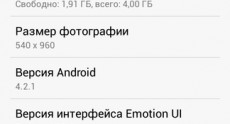 Huawei Ascend G610 screenshots02