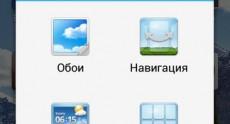 Huawei Ascend G610 screenshots10