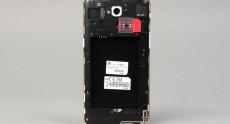 LG G Pro Lite Dual 20