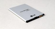 LG G Pro Lite Dual 21
