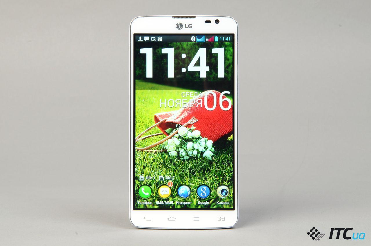 Lg G Pro Lite Dual D686 Black 22
