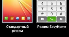 LG G Pro Lite Dual Screenshots 01