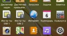 LG G Pro Lite Dual Screenshots 02
