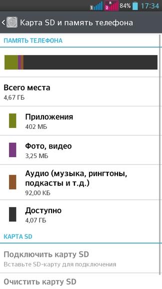 LG G Pro Lite Dual Screenshots 03