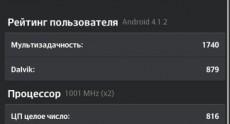LG G Pro Lite Dual Screenshots 17