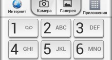 LG G Pro Lite Dual Screenshots 23